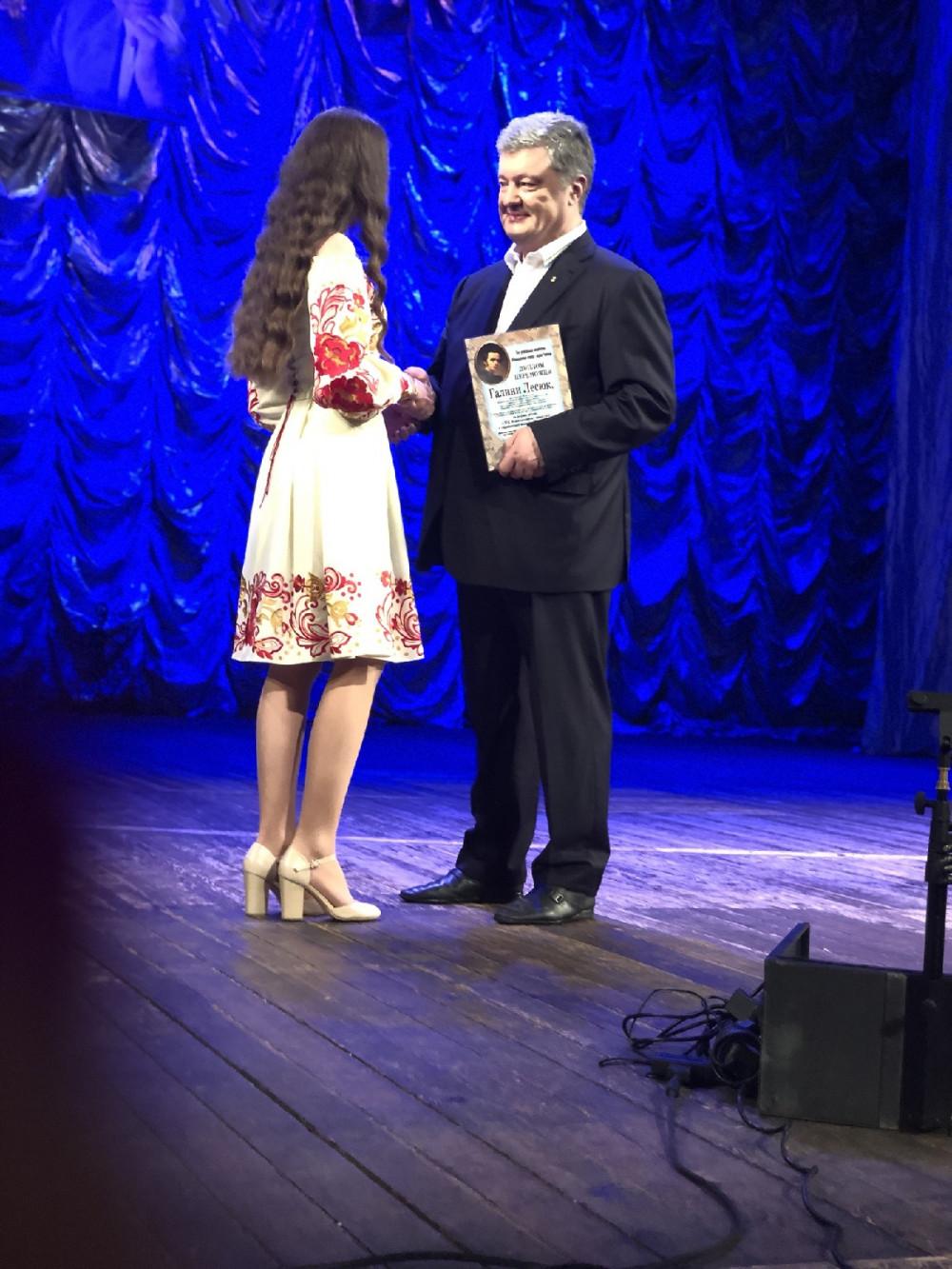 Президент України нагородив юну коломиянку за перемогу в конкурсі з української мови (відеофакт)