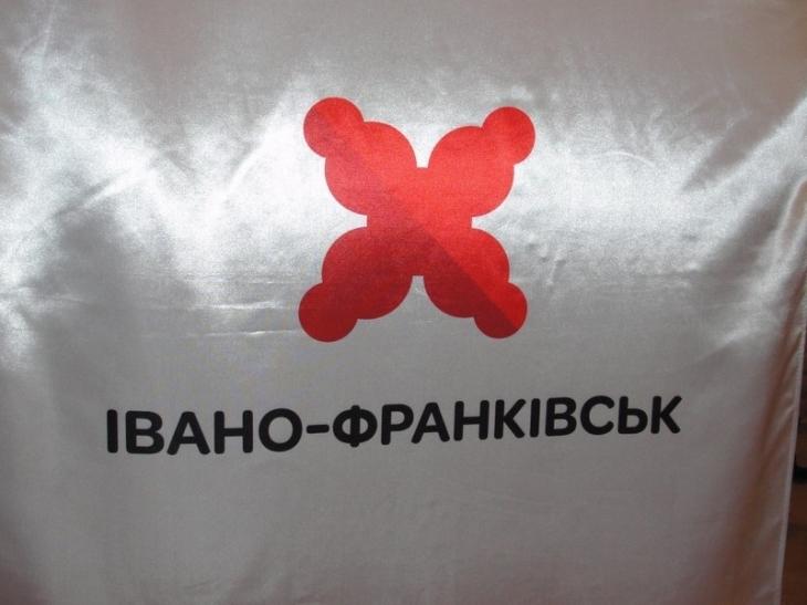 Світове визнання: логотип Івано-Франківська – у п'ятірці найкращих у світі (фото)