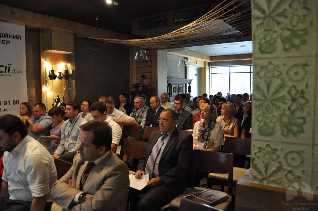 Літній міжнародний економічний форум у Івано-Франківську