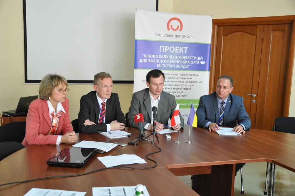 Школа залучення інвестицій для західноукраїнських органів місцевої влади