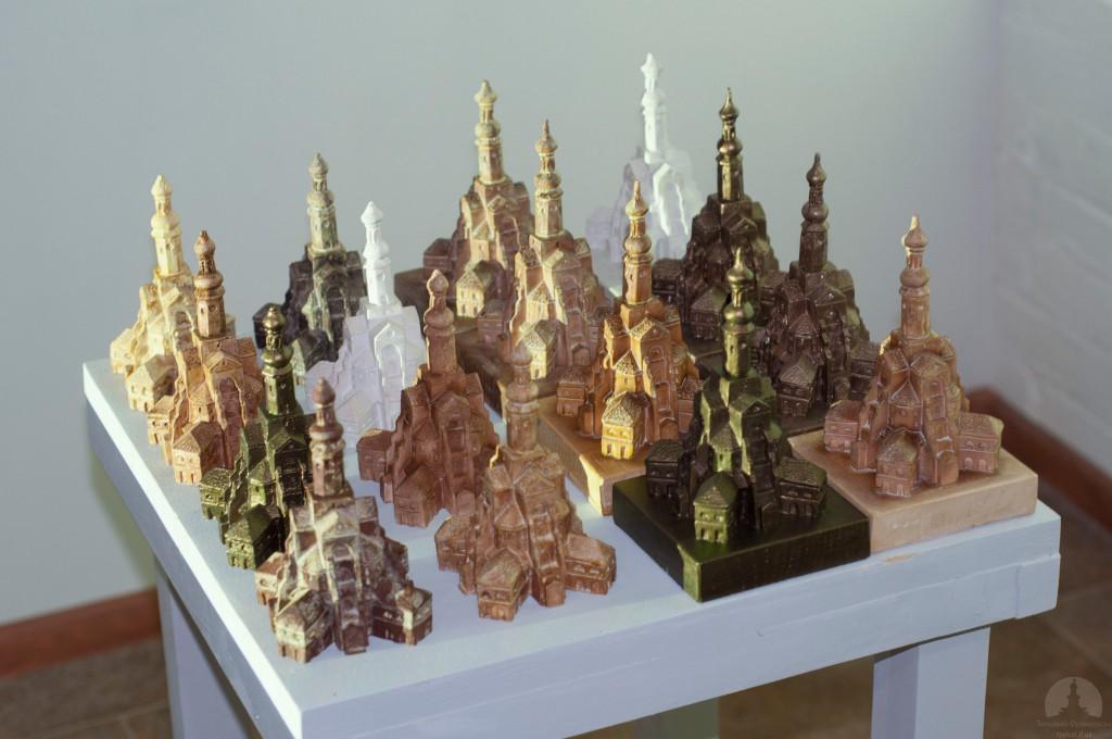 Місто в мініатюрі