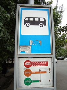Автобусні станції