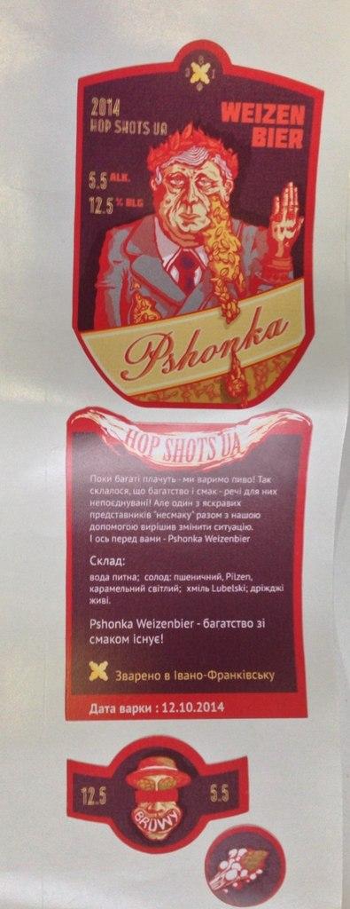 PSHonka-pivo (1)