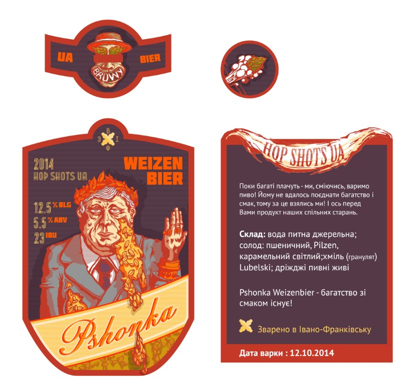 Pshonka-pivo