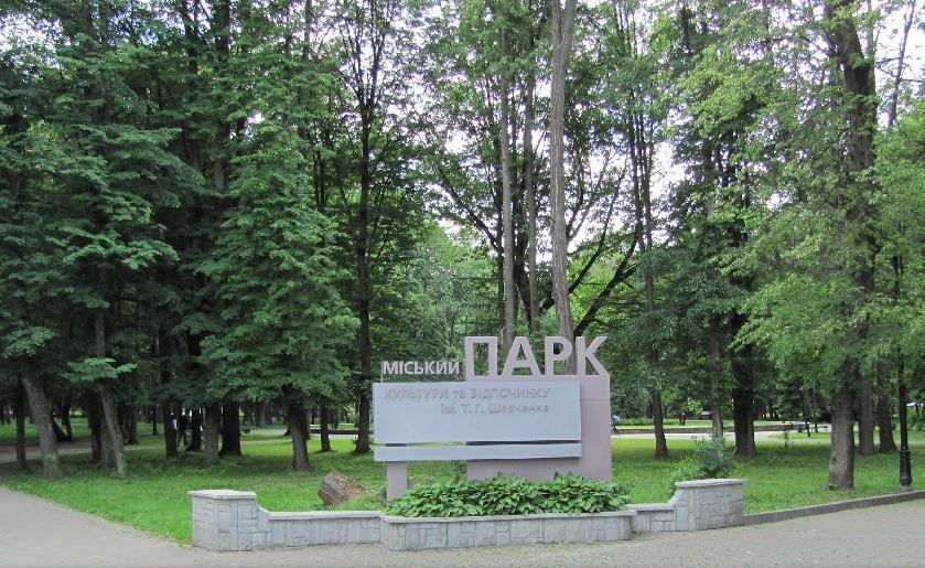 У парку Шевченка планують оновити міський тир