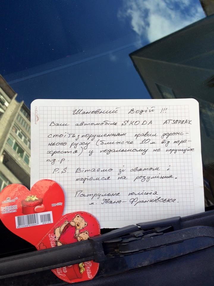 http://typical.if.ua/wp-content/uploads/2016/02/politsiya-valentinka.jpg