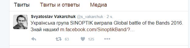 Screenshot_1(4)