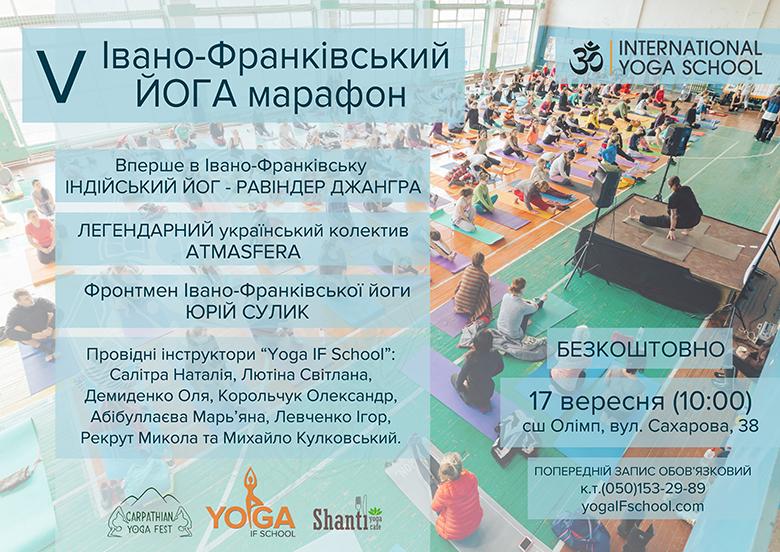 yoga-marafon-5-main