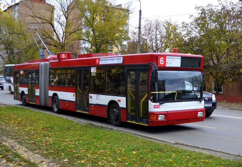 """Результат пошуку зображень за запитом """"тролейбуси івано-франківськ"""""""